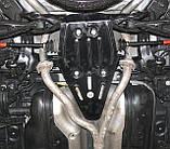 Захист картера двигуна і кпп Hyundai Santa Fe 2010-, фото 5