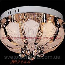 Люстра торт на 5 лампочек с LED подсветкой А7144 -500