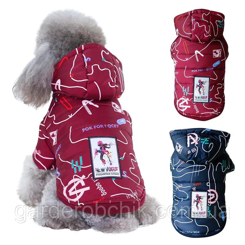 """Куртка, пальто для собаки  """"СТРИТ АРТ"""". Одежда для собаки"""