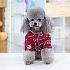 """Куртка, пальто для собаки  """"СТРИТ АРТ"""". Одежда для собаки, фото 8"""