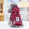 """Куртка, пальто для собаки  """"СТРИТ АРТ"""". Одежда для собаки, фото 7"""