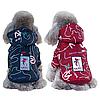 """Куртка, пальто для собаки  """"СТРИТ АРТ"""". Одежда для собаки, фото 2"""
