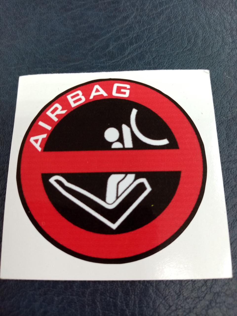 Виниловая наклейка  AIRBAG   диаметр 5 см