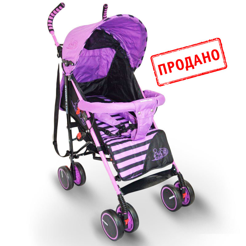 Детская коляска прогулочная трость Sigma BYW-312