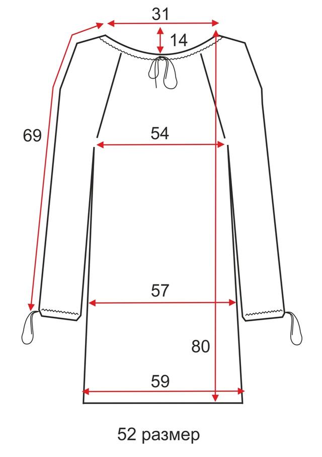 туника с длинным рукавом размер 52