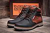 Мужские зимние кожаные ботинки Wrangler Arizona brown коричневые
