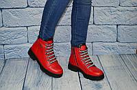 Классные женские ботинки кораллового цвета,  размеры 36-41