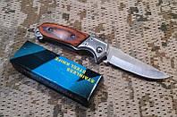 Нож Grand Way 210