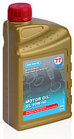 Моторное масло Motor Oil SL 15W-40 (бочка 60 л)