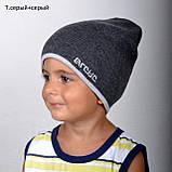 Шапка детская весенняя, Цвет Серый + лимон, Размер 48-52, фото 5