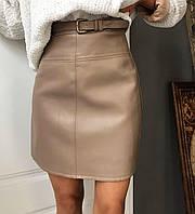 Женская стильная кожаная мини юбка с завышенной талией в 2 цветах: беж и чёрный, фото 1