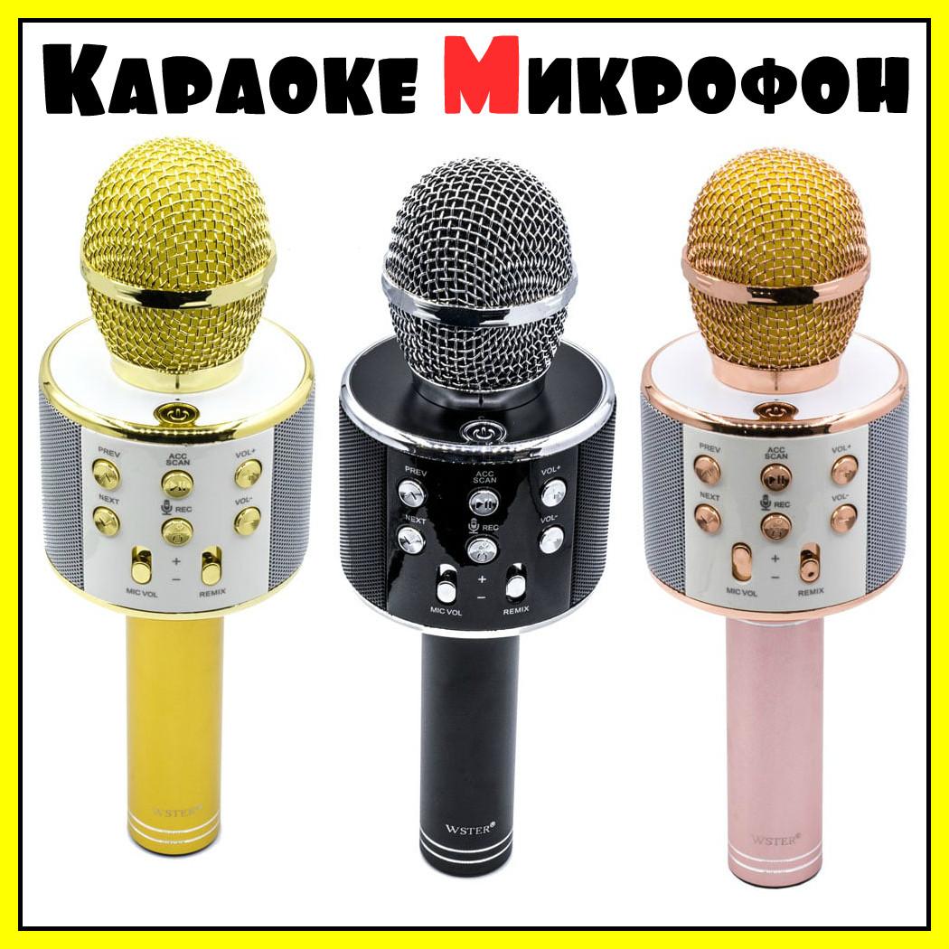Микрофон-караоке W 858 Bluetooth беспроводной