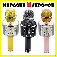 Микрофон-караоке W 858 Bluetooth беспроводной, фото 1