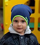 Модная детская шапка для мальчиков Авангард, фото 4