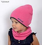 Модная детская шапка для мальчиков Авангард, фото 6
