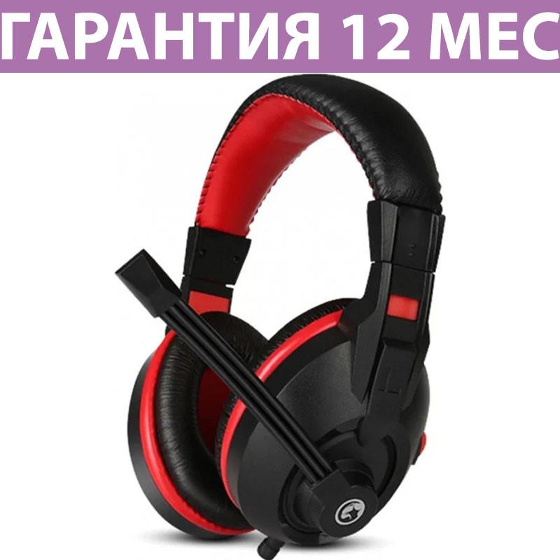 Игровые наушники с микрофоном Marvo H8321P Black-Red, длина кабеля 2 метра