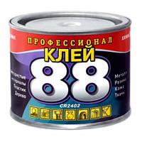 Клей Химик-Плюс 88 CR2402 350гр - 540 мл.