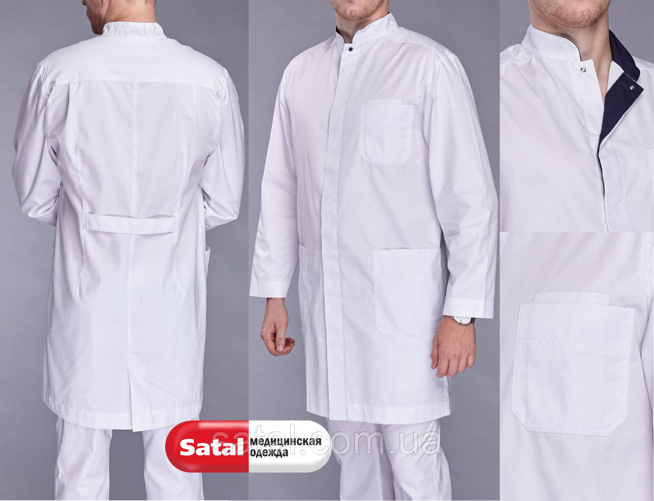 """Медицинский халат """"Браян"""" для мужчин. Белый (т-синий). Рукав длинный"""