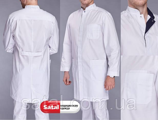 "Медицинский халат ""Браян"" для мужчин. Белый (т-синий). Рукав длинный, фото 2"