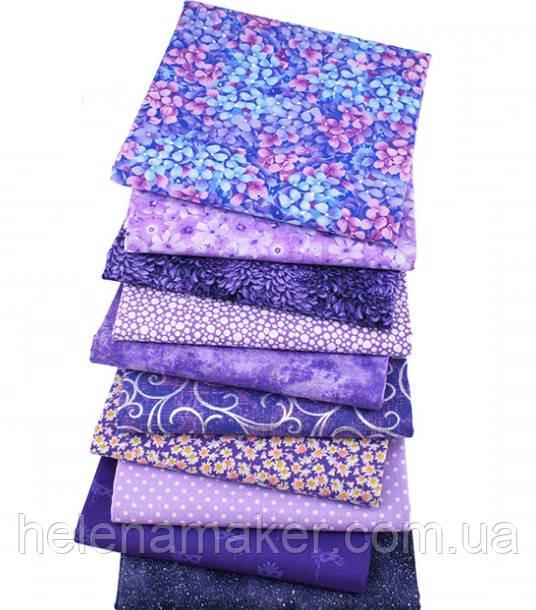 Фиолетовый набор ткани для рукоделия - 10 отрезов 25*25 см