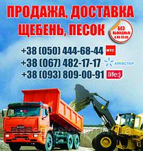 купить куб бетона белгород