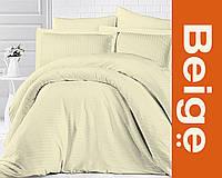 Комплект постельного белья 100% хлопок (сатин) цвет бежевый, размер Евро