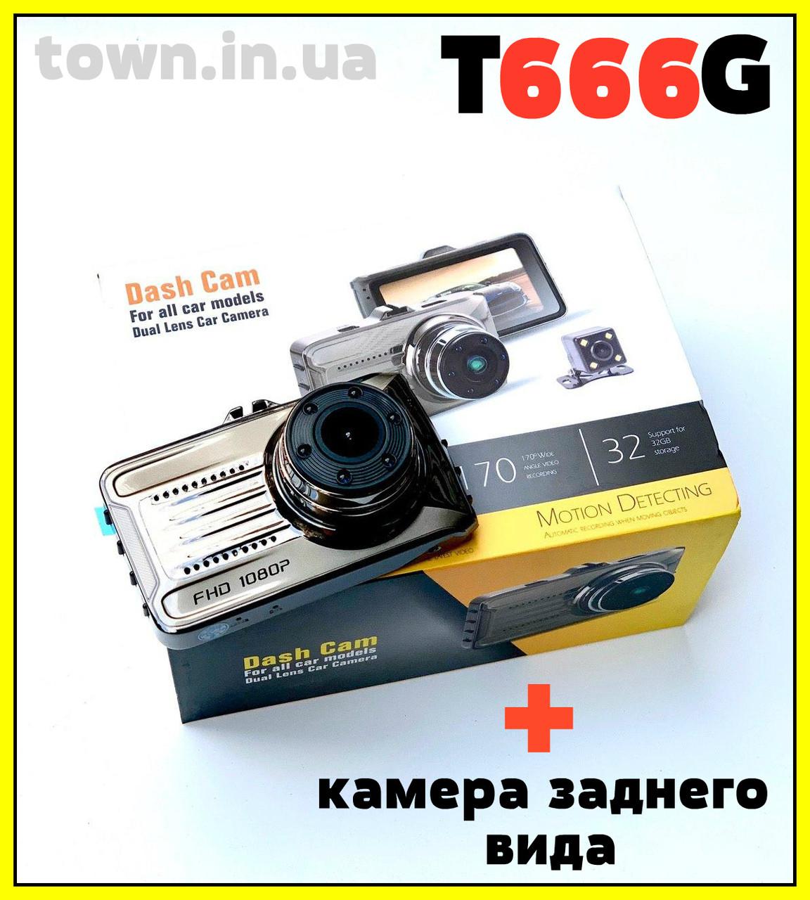 Видеорегистратор Blackbox DVR на 2 камеры T666G Full HD 1080P