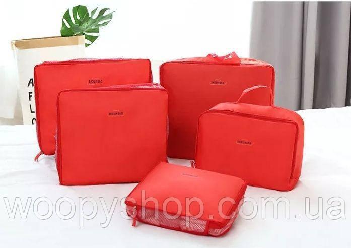 """Набор дорожных сумок """"Bagsinbag"""", 5шт/набор красный"""