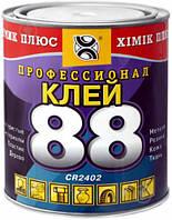 Клей Химик-Плюс 88 CR2402 2.3 кг - 3 л.