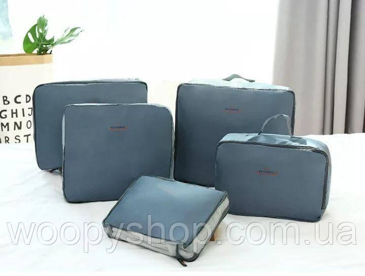 """Набор дорожных сумок """"Bagsinbag"""", 5шт/набор серый"""