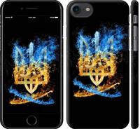 """Чехол на iPhone 7 Герб """"1635c-336-26651"""""""