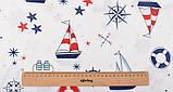 Набор сатина с морским принтом  - 8 отрезов 40*50 см, фото 3
