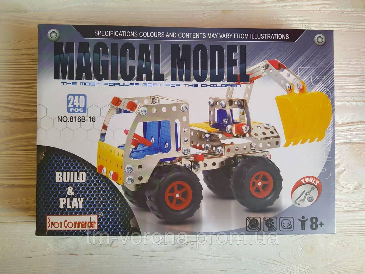 Конструктор металлический грузовик желтый