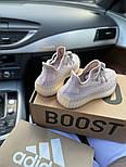 "Женские кроссовки Adidas Yeezy Boost 350 V2 ""Static"" Pink рефлективные 36-44.  Живое фото. (Реплика ААА+), фото 2"