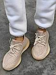 "Женские кроссовки Adidas Yeezy Boost 350 V2 ""Static"" Pink рефлективные 36-44.  Живое фото. (Реплика ААА+), фото 7"