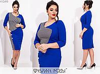 Приталене плаття жіноче (4 кольори) SD/-710 - Електрик, фото 1