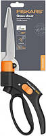 Ножницы для травы с серво-системой Fiskars 113680 (1000589)