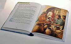 Біблія для дітей на кожний день (тверда), фото 2