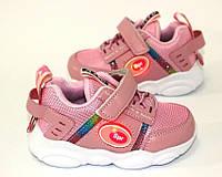 Розовые детские кроссовки 19-24, фото 1