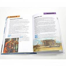 Біблія для дітей на кожний день (тверда), фото 3