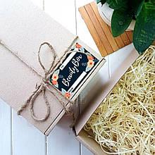 Упаковка BeautyBox для Вашего заказа