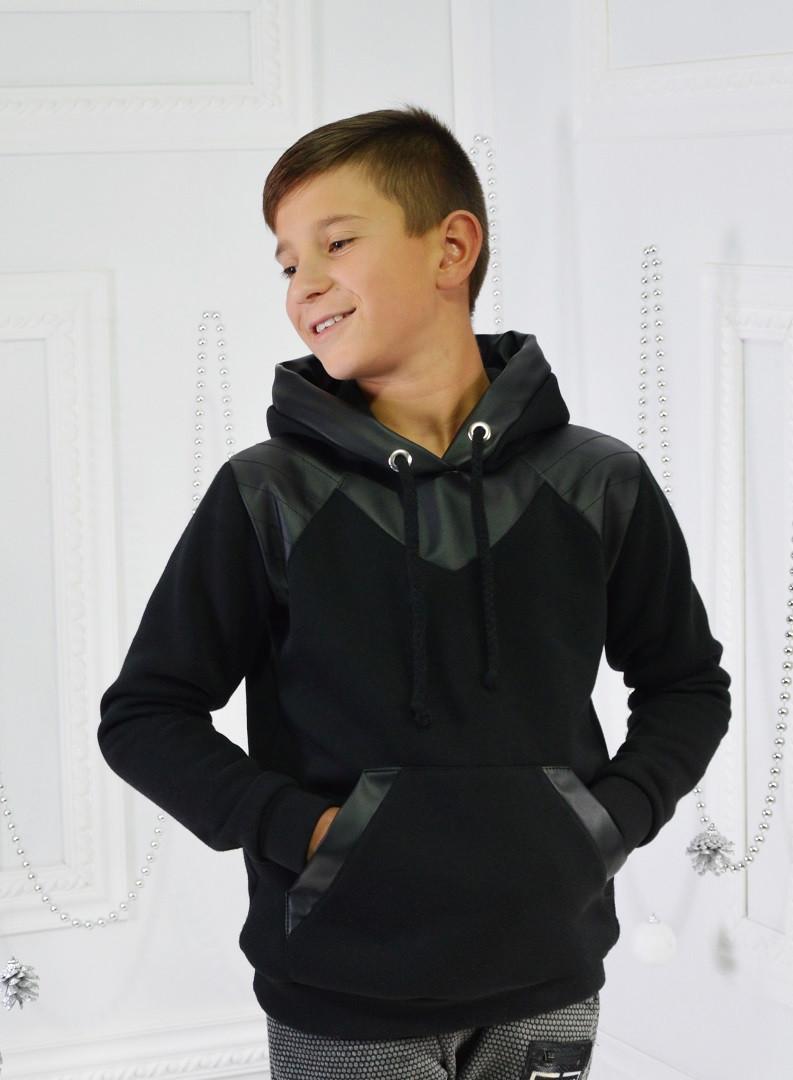 """Худи / батник подростковый """"КЕВИН""""   размеры  140-146-152"""