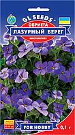 Обриета Лазурный Берег многолетнее стелющиеся растение для вертикальных стенок, упаковка 0,1 г