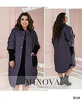 Стильная женская куртка 52-62рр.(3 цвета), фото 1