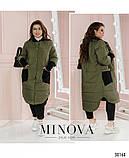 Стильная женская куртка 52-62рр.(3 цвета), фото 2
