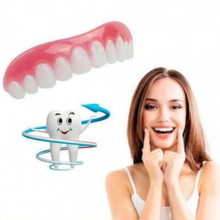 Зубы виниры белоснежные улыбка Perfect Smile Veneers UTM