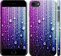 """Чехол на iPhone 7 Капли воды """"3351c-336-26651"""""""