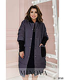 Стильная женская куртка 52-62рр.(3 цвета), фото 7