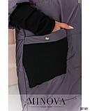 Стильная женская куртка 52-62рр.(3 цвета), фото 8