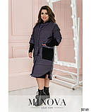 Стильная женская куртка 52-62рр.(3 цвета), фото 9